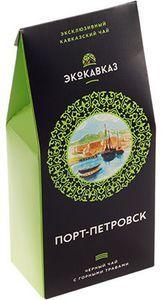 Чай черный Порт-Петровск 50г