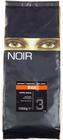 Кофе в зернах Noir Bar 1кг