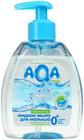 Мыло жидкое для малыша 300мл