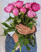 Пион темно-розовый ~55см 1шт