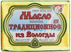 Масло сливочное из Вологды 82,5% жир., 180г