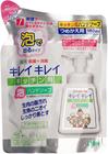 Мыло антибактериальное кухонное для рук 230мл