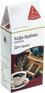 Кофе AMADO Арабика молотый для чашки 150г