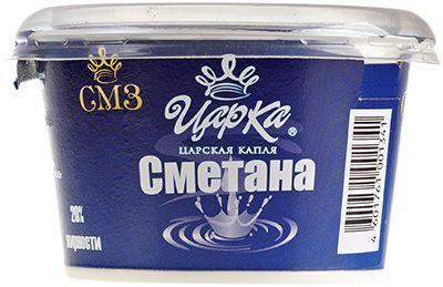 Сметана Царская капля 20% жир., 180г