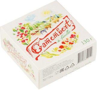 Сыр Камамбер де фамиль зрелый 50% жир., 130г