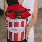 Розы кустовые Пиано в шляпной коробке L ~15шт
