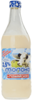 Молоко Можайское 2,5% жир., 450мл