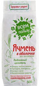 Ячмень Organic в оболочке 500г