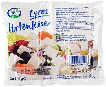 Сыр салатный 50% жир., 200г