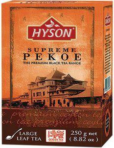 Чай Хайсон черный байховый 250г
