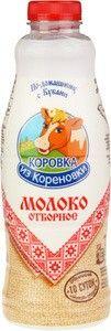 Молоко Коровка из Кореновки 3,4-6% жир., 900мл