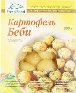 Картофель беби отварной 500г