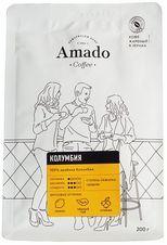 Кофе Амадо Колумбия 200г