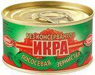 Икра красная БЕЗ КОНСЕРВАНТОВ 140г
