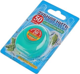 Зубная нить вощеная с ароматом мяты 50м