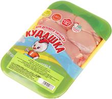 Филе бедра цыпленка охлажденное ~ 800г
