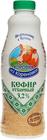 Кефир отборный Коровка из Кореновки 3,2%  900г