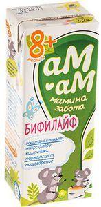 Бифилайф кисломолочный 3,2% жир., 210г