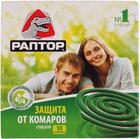 Спираль от комаров без запаха 10шт РАПТОР