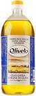 Масло оливковое Оливето 1л