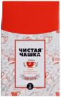 Пакеты для заваривания чая, кофе и трав 7*9см 50шт