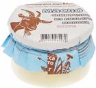 Масло сливочное из козьего молока 150г