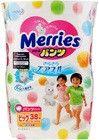 Трусики-подгузники для детей MERRIES большие 12-22 кг