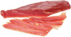 Карпаччо из свинины сырокопченое ~200г