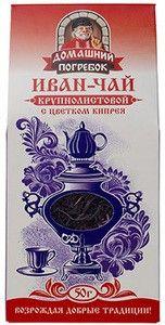 Иван-чай с цветком кипрея 50г