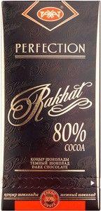 Шоколад Рахат темный 80% какао 100г