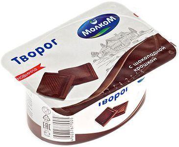 Творог с шоколадной крошкой 6,7% жир., 125г