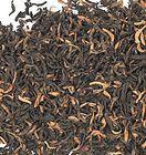 Чай Ассам Mokalbari 50г