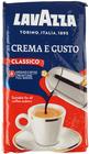 Кофе молотый Lavazza Крем Густо 250г