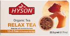 Чай Хайсон зеленый органический Relax 23г