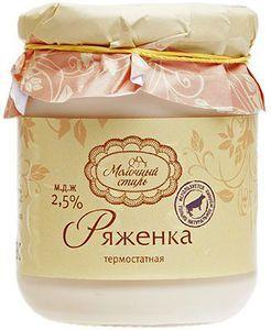 Ряженка термостатная 2,5% жир., 250г