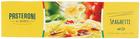 Паста Спагетти №114 450г
