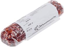 Колбаса Брауншвейгская сырокопченая ~200г