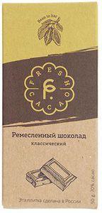 Шоколад темный классический 70% какао 50г