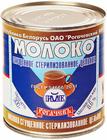 Молоко сгущенное стерилизованное Рогачев 8,6% жир., 300г