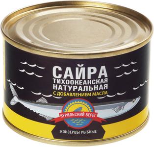 Сайра натуральная с добавлением масла 250г