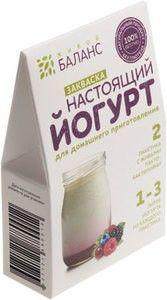 Закваска для йогурта Живой баланс 6г