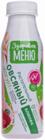 Йогурт растительный овсяный с клюквой 330мл