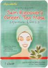 Маска для лица с экстрактом зеленого чая Aqualette 17мл