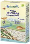 Каша рисовая Флер Альпин Органик 175г