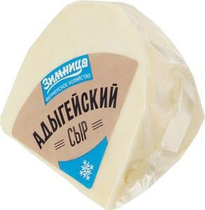 Сыр Адыгейский ГОСТ 45% жир., ~ 400г