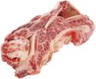 Заправка борщевая из говядины ~750г