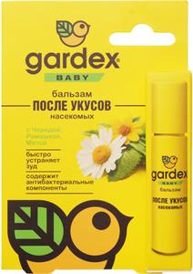 Бальзам детский после укусов насекомых Gardex Baby