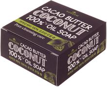 Мыло из масла кокоса 100г