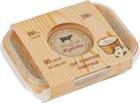 Сыр плавленый Сливочный 60% жир., 200г