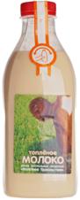 Молоко топленое 3,5-4,5% жир., 950мл